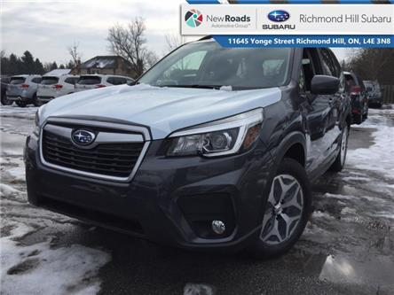 2020 Subaru Forester Touring (Stk: 34119) in RICHMOND HILL - Image 1 of 22