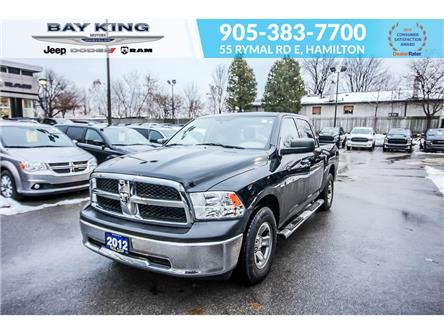 2012 RAM 1500  (Stk: 6930RC) in Hamilton - Image 1 of 21