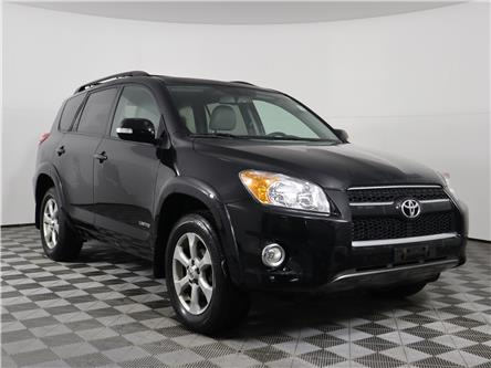 2010 Toyota RAV4 Limited (Stk: E1337A) in London - Image 1 of 13