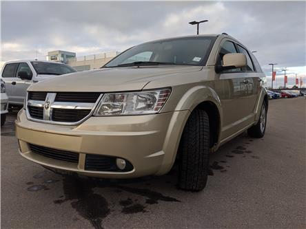 2010 Dodge Journey R/T (Stk: 30136A) in Saskatoon - Image 2 of 17