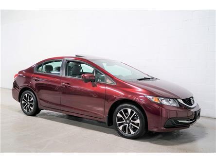 2014 Honda Civic EX (Stk: 028765) in Vaughan - Image 1 of 23