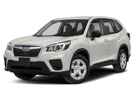 2020 Subaru Forester Convenience (Stk: 15106) in Thunder Bay - Image 1 of 9