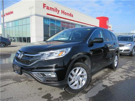 2015 Honda CR-V AWD 5dr EX-L | LEATHER | PUSH START | HEAT SEATS! (Stk:  130893T ) in Brampton - Image 1 of 27