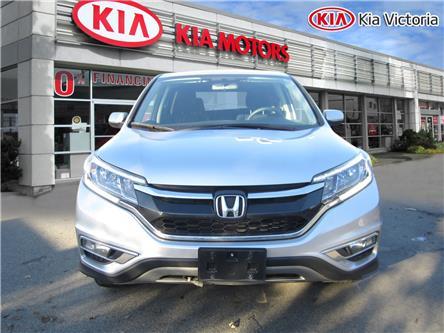 2016 Honda CR-V EX (Stk: A1494) in Victoria - Image 2 of 30