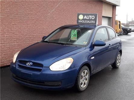 2007 Hyundai Accent SR (Stk: N482AP) in Charlottetown - Image 1 of 6