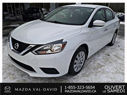 2017 Nissan Sentra  (Stk: 17353B) in Val-David - Image 1 of 24