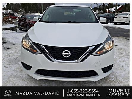 2017 Nissan Sentra  (Stk: 17353B) in Val-David - Image 2 of 24