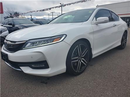 2017 Honda Accord Touring (Stk: 327085B) in Mississauga - Image 1 of 25
