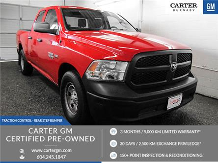 2015 RAM 1500 ST (Stk: T9-46971) in Burnaby - Image 1 of 22