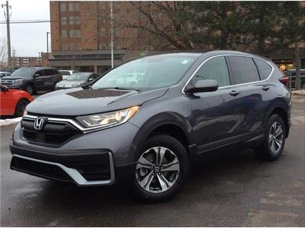 2020 Honda CR-V LX (Stk: 20-0099) in Ottawa - Image 1 of 11