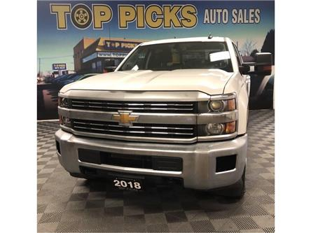 2018 Chevrolet Silverado 2500HD LT (Stk: 144915) in NORTH BAY - Image 1 of 29