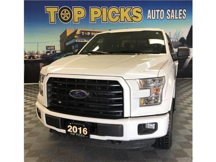2016 Ford F-150 XLT (Stk: C40916) in NORTH BAY - Image 1 of 27