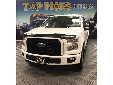 2017 Ford F-150 XLT (Stk: B78795) in NORTH BAY - Image 1 of 28
