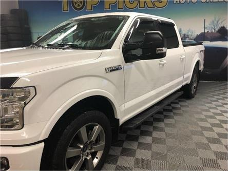 2017 Ford F-150 XLT (Stk: B78795) in NORTH BAY - Image 2 of 28
