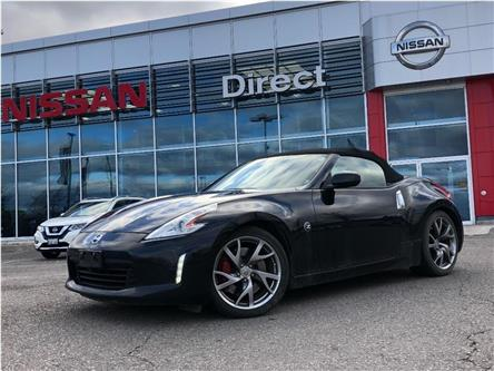 2014 Nissan 370Z ROADSTER | CONVERTIBLE | CERTIFIED (Stk: N4221A) in Mississauga - Image 1 of 15