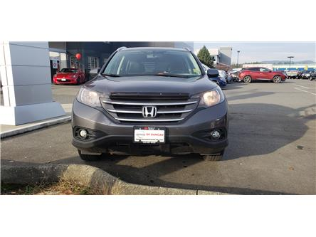 2012 Honda CR-V Touring (Stk: P0114) in Duncan - Image 2 of 17