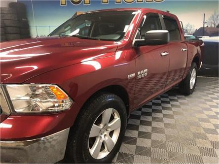 2015 RAM 1500 SLT (Stk: 695761) in NORTH BAY - Image 2 of 25