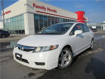 2009 Honda Civic 4dr Auto EX-L | LEATHER HEATED SEATS | SAVE ON GAS (Stk: 106552T) in Brampton - Image 1 of 17