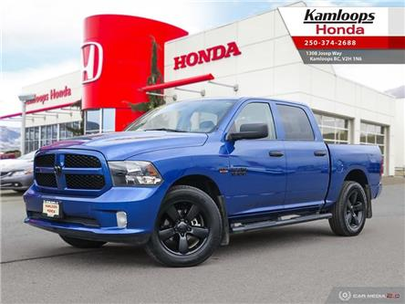 2018 RAM 1500 SLT (Stk: 14729UA) in Kamloops - Image 1 of 26