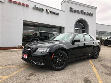 2019 Chrysler 300 S (Stk: 24442P) in Newmarket - Image 1 of 22