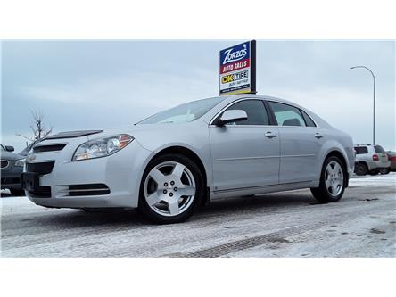 2009 Chevrolet Malibu LT2 (Stk: P608) in Brandon - Image 1 of 24