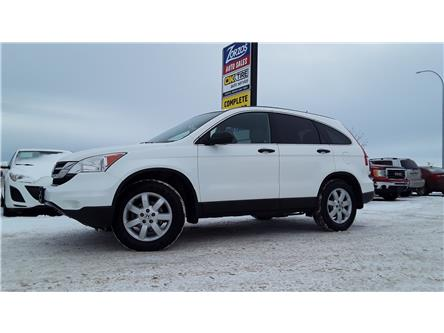 2010 Honda CR-V LX (Stk: P604) in Brandon - Image 1 of 20