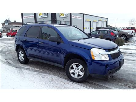 2007 Chevrolet Equinox LS (Stk: P572) in Brandon - Image 2 of 18