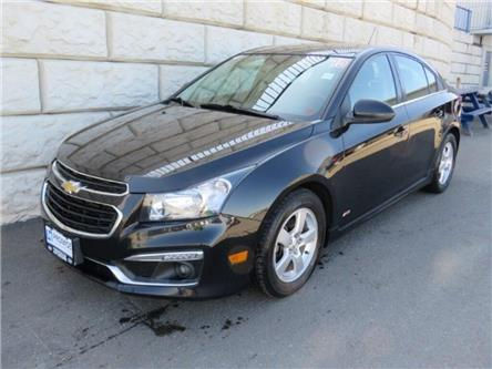 2015 Chevrolet Cruze 1LT (Stk: D91048P) in Fredericton - Image 1 of 22