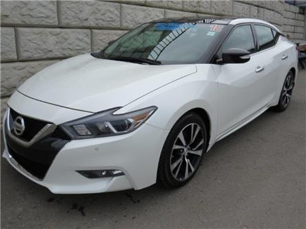 2018 Nissan Maxima  (Stk: D91077P) in Fredericton - Image 1 of 23
