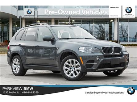 2013 BMW X5 xDrive35i (Stk: PP8784A) in Toronto - Image 1 of 21