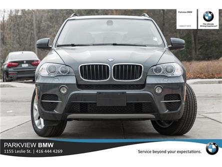 2013 BMW X5 xDrive35i (Stk: PP8784A) in Toronto - Image 2 of 21
