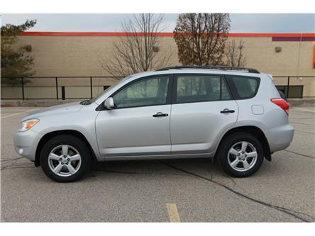2008 Toyota RAV4 Limited V6 (Stk: 1910476) in Waterloo - Image 2 of 27