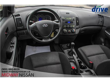 2010 Hyundai Elantra Touring GL (Stk: KN799618A) in Whitby - Image 2 of 19
