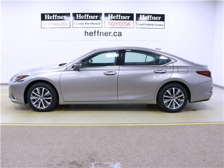 2020 Lexus ES 350 Premium (Stk: 203122) in Kitchener - Image 2 of 5