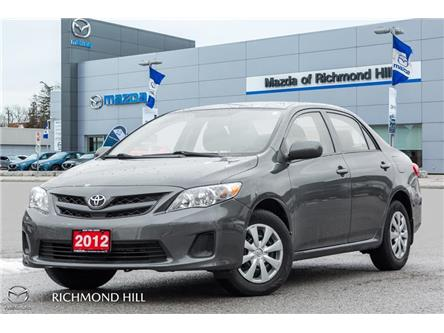 2012 Toyota Corolla CE (Stk: P0461) in Richmond Hill - Image 1 of 17
