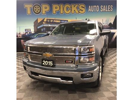 2015 Chevrolet Silverado 1500 LT (Stk: 291930) in NORTH BAY - Image 1 of 29