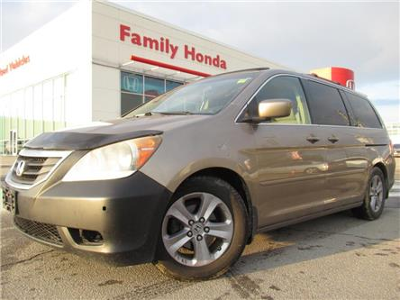 2008 Honda Odyssey Touring | REAR ENTERTAINMENT SYSTEM! | LEATHER (Stk: 501954T) in Brampton - Image 1 of 23