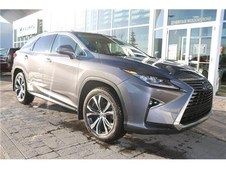 2017 Lexus RX 350 Base (Stk: 200177A) in Calgary - Image 1 of 10