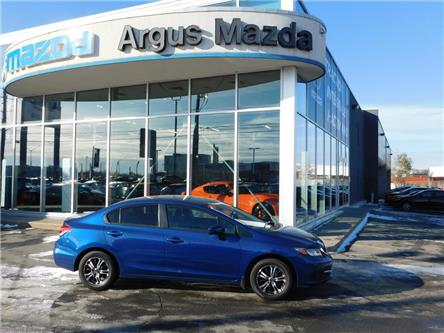 2015 Honda Civic LX (Stk: 94961A) in Gatineau - Image 1 of 18