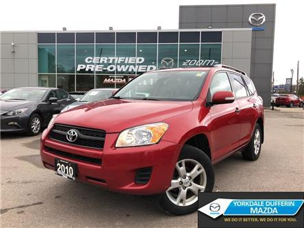 2010 Toyota RAV4 Base 4A AS IS,AWD,ALLOYS,CRUISE CONTROL,ONE OWNER (Stk: 19971A) in Toronto - Image 1 of 20