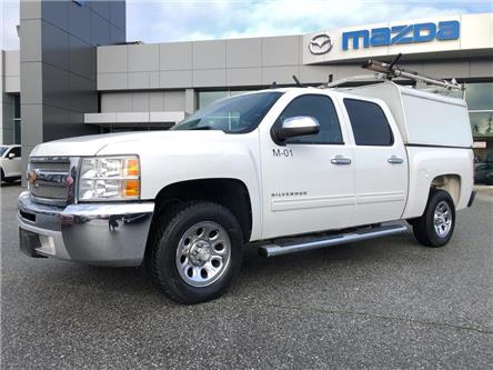 2013 Chevrolet Silverado 1500 LS (Stk: P4241) in Surrey - Image 1 of 15
