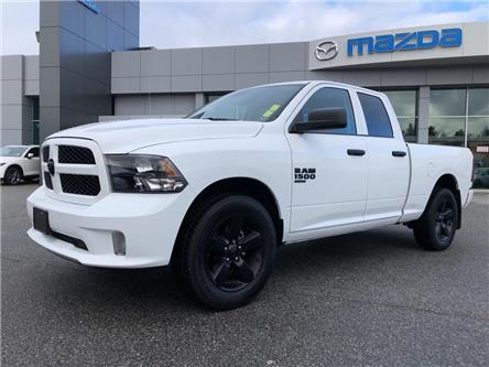 2019 RAM 1500 Classic ST (Stk: P4248) in Surrey - Image 1 of 15