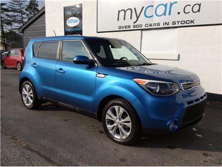 2016 Kia Soul EX (Stk: 191732) in Richmond - Image 1 of 19