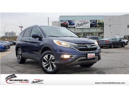 2016 Honda CR-V Touring (Stk: 191828P) in Richmond Hill - Image 1 of 22