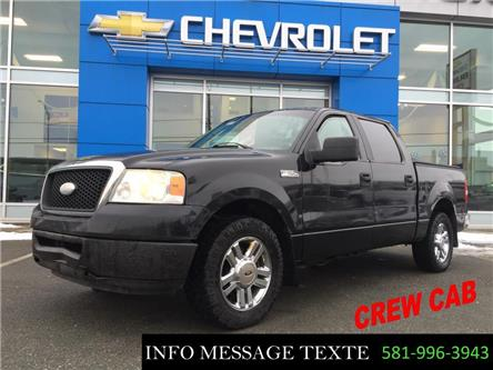 2006 Ford F-150 XLT (Stk: X8121) in Ste-Marie - Image 2 of 17