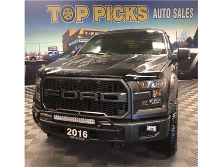 2016 Ford F-150 XLT (Stk: A25407) in NORTH BAY - Image 1 of 28