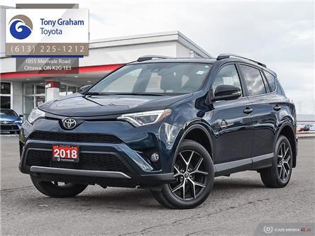 2018 Toyota RAV4 SE (Stk: 58773A) in Ottawa - Image 1 of 29