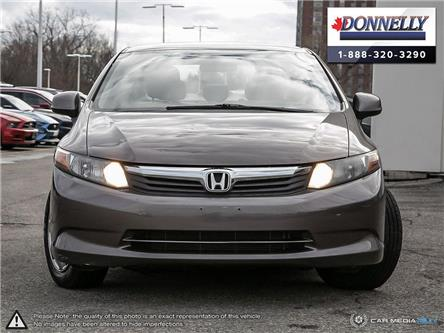 2012 Honda Civic LX (Stk: CLDS1073B) in Ottawa - Image 2 of 29