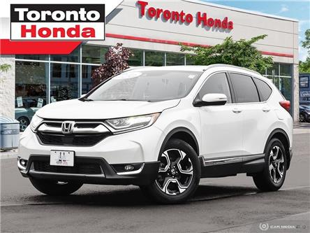 2017 Honda CR-V Touring (Stk: 39780) in Toronto - Image 1 of 27
