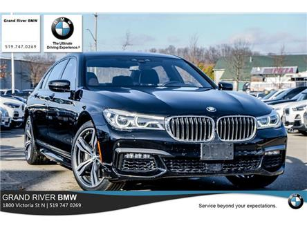 2016 BMW 750 Li xDrive (Stk: PW5139) in Kitchener - Image 1 of 21